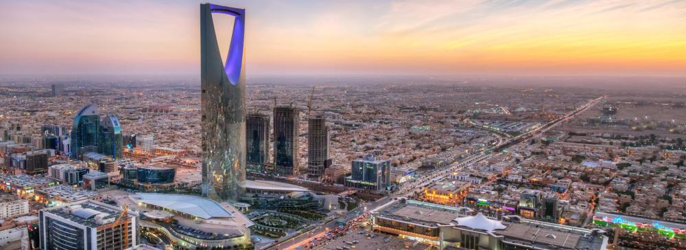 Saudi Arabia Ranks as World Second-largest Country, in Implementing Business Climate Reforms, for 2018