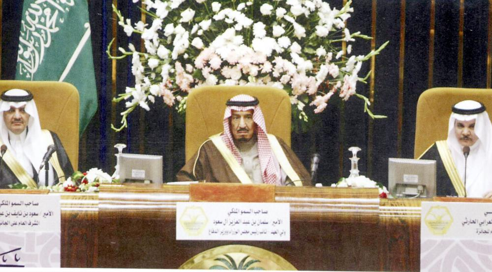 الملك سلمان بن عبدالعزيز في أحد المؤتمرات ويبدو د. ساعد العرابي الحارثي.