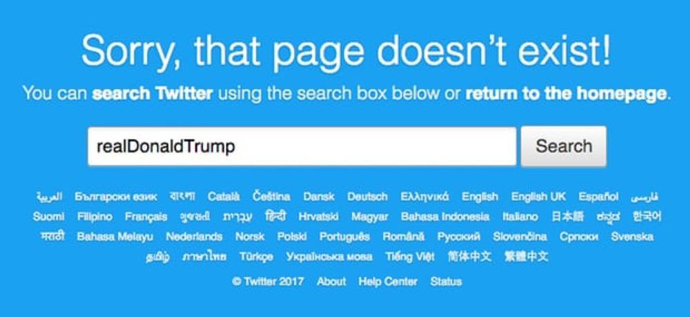 صفحة ترمب المغلقة في تويتر.