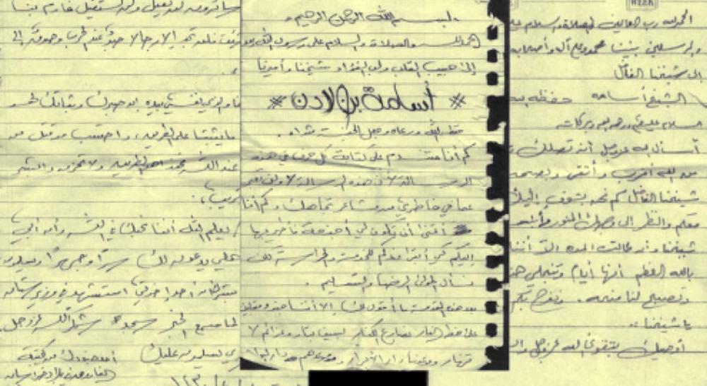 صفحات من مذكرات أسامة بن لادن.