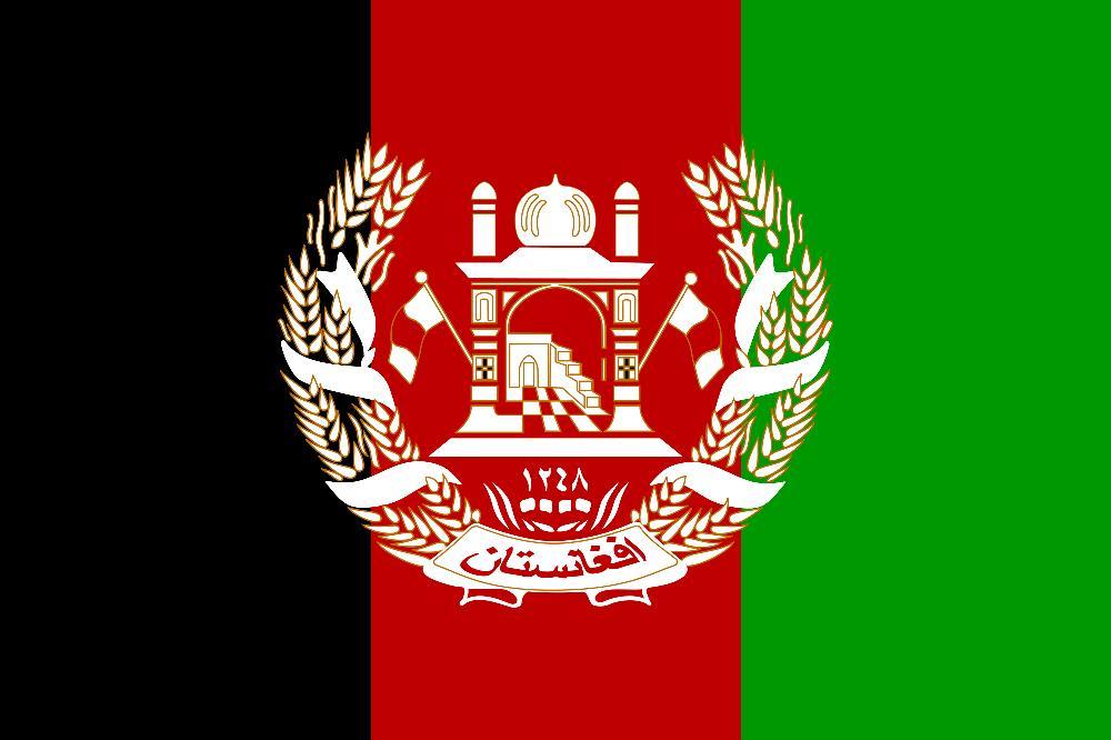 علم-افغانستان