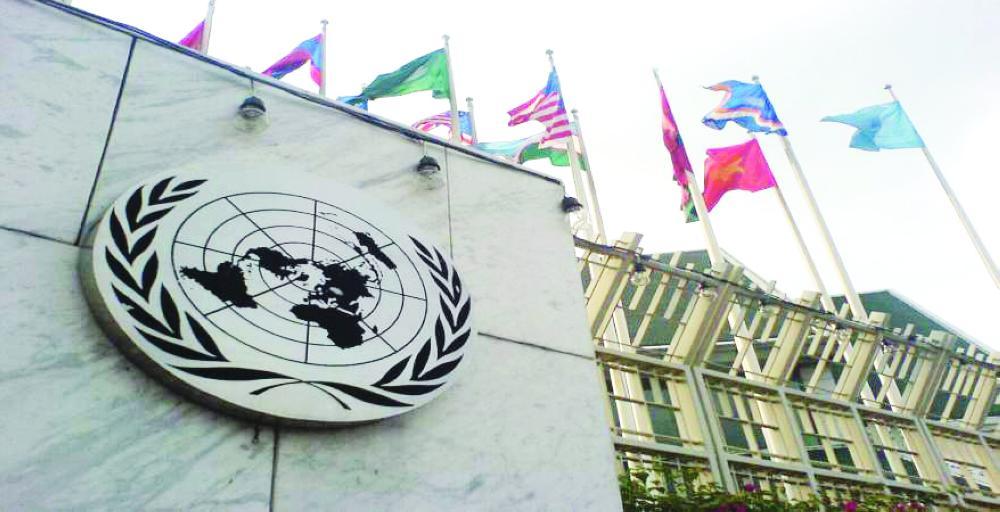 31 شكوى «انتهاكات أخلاقية» في الأمم المتحدة