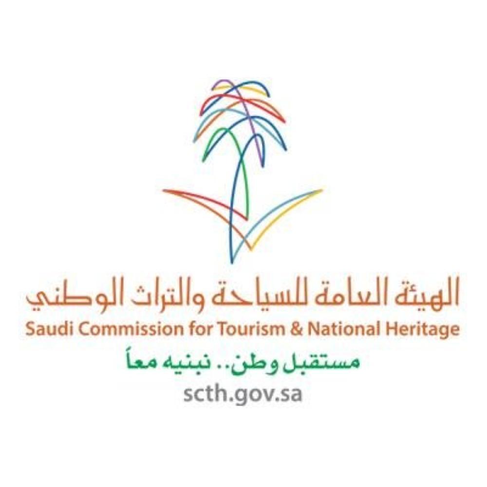 افتتاح ملتقى آثار المملكة الأول غداً في الرياض