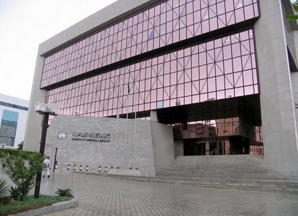 «غرفة الرياض» تناقش اللوائح المنظمة لقطاع تأجير السيارات