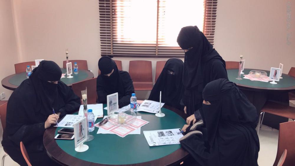 جامعة الطائف تطلق دورة لتعليم الإنجليزية للطالبات ذوات الاحتياجات الخاصة