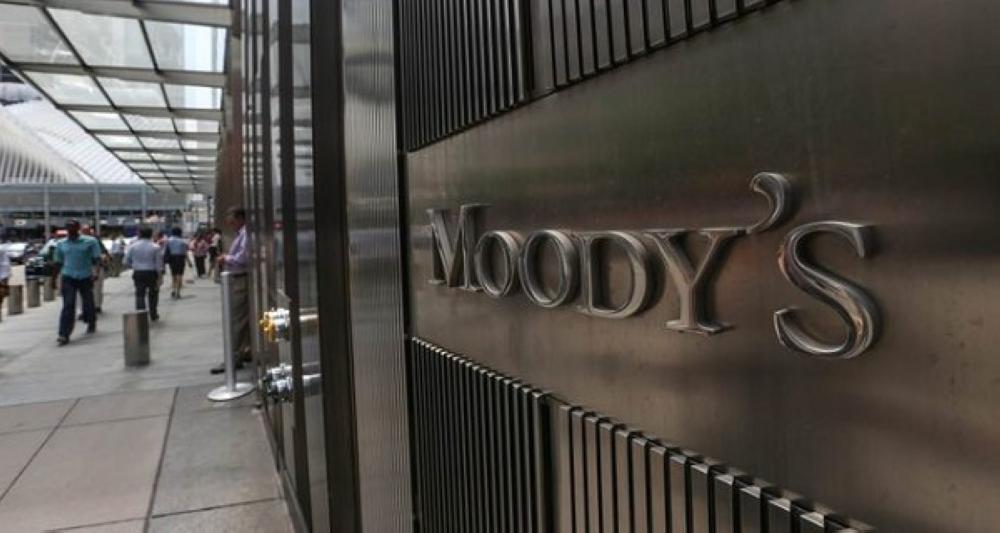 Kredi derecelendirme kuruluþu Moody's'in cuma günü yapacaðý Türkiye deðerlendirmesinde kredi notu ve negatif görünümü deðiþtirmeyeceðini tahmin ediyor. Moody's'in New York'taki binasý. (Cem Özdel - Anadolu Ajansý) *** Local Caption *** MOODY'S LOGO