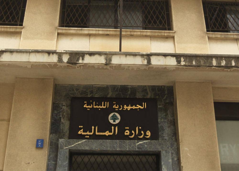 لبنان: السندات تتراجع وتكلفة التأمين تقفز