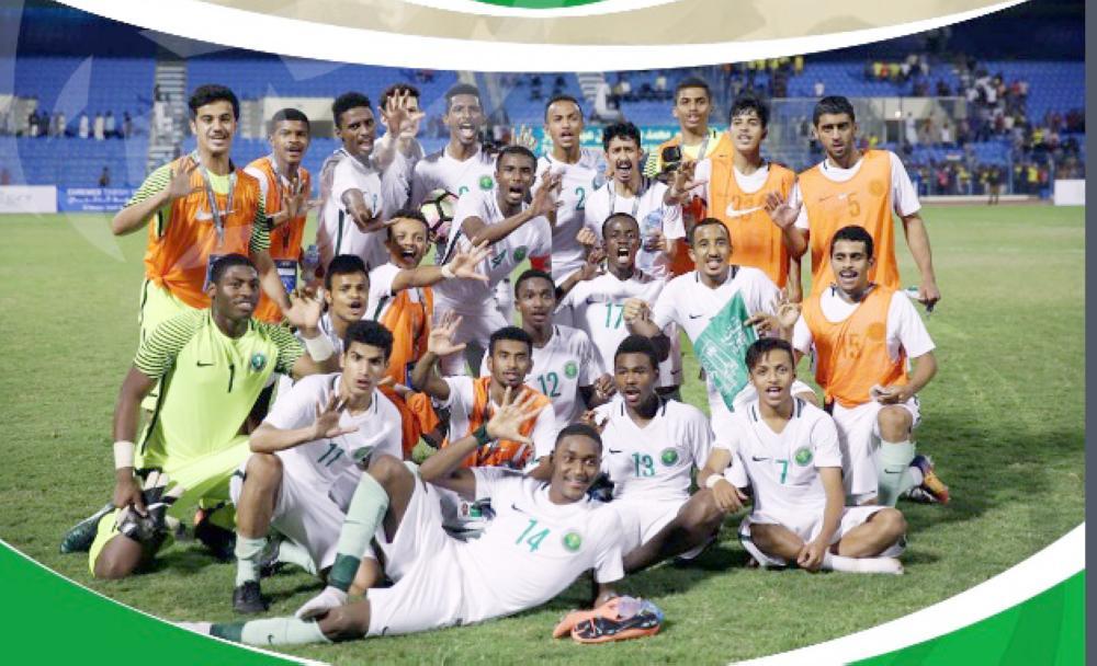 المنتخب السعودي للشباب.