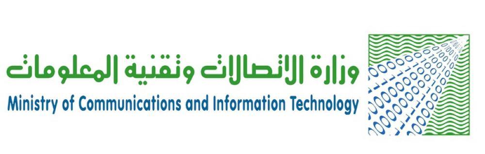 «الاتصالات» تكمل الإنترنت عالي السرعة لـ 13 محافظة