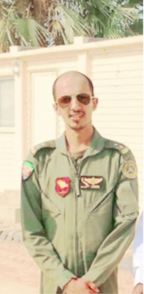 الفقيد الملازم أول الشهراني مساعد قائد الطائرة.