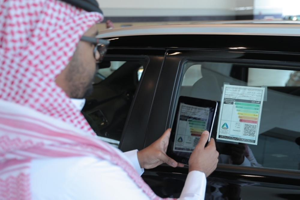 «التجارة» تنفذ 3248 جولة رقابية للتحقق من بطاقة اقتصاد الوقود