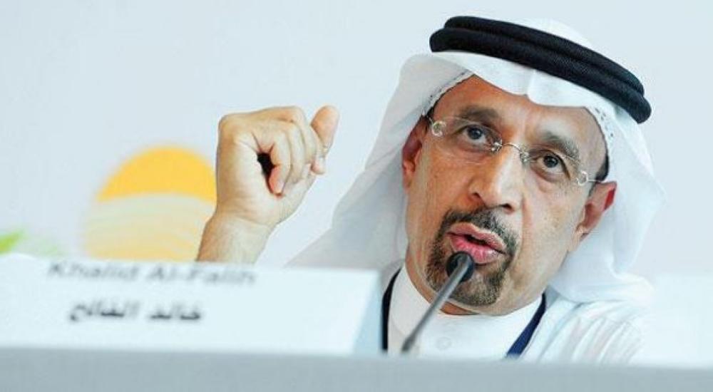 الفالح: السعودية تتطلع للاستثمار في النفط والغاز بتركمانستان