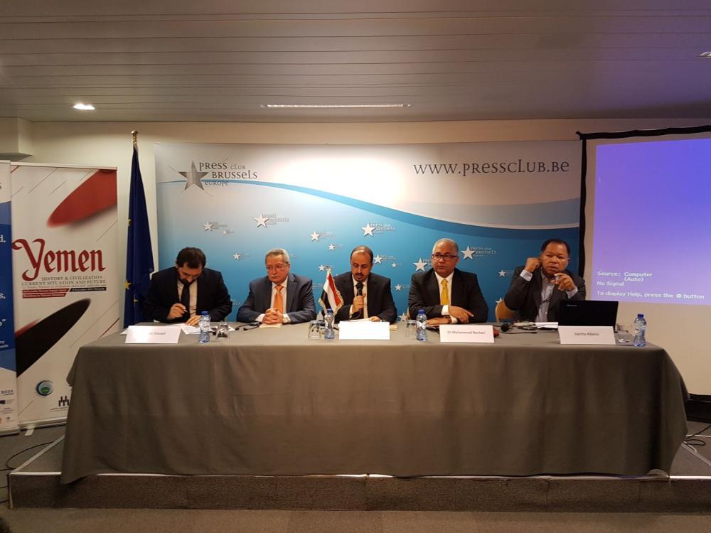 .(سبأ)وزيري الإعلام اليمني  أثناء المشاركة في الندوة ببروكسل حول اليمن أمس.