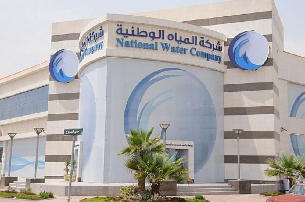 «المياه»: خدمات الصرف الصحي تغطي 61% من السكان