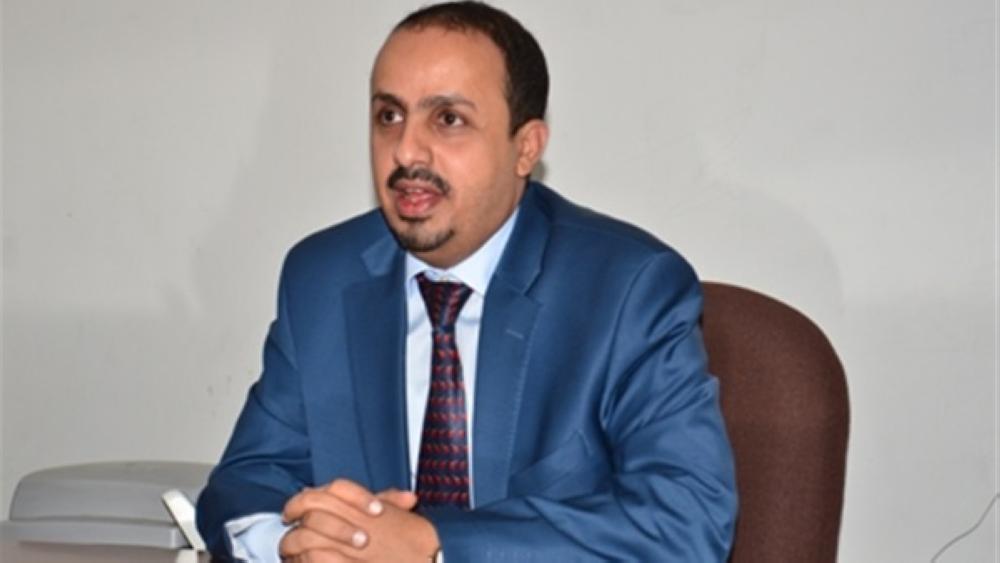 مسؤول يمني: إيران تستخدم الحوثيين لتنفيذ مخططاتها في المنطقة