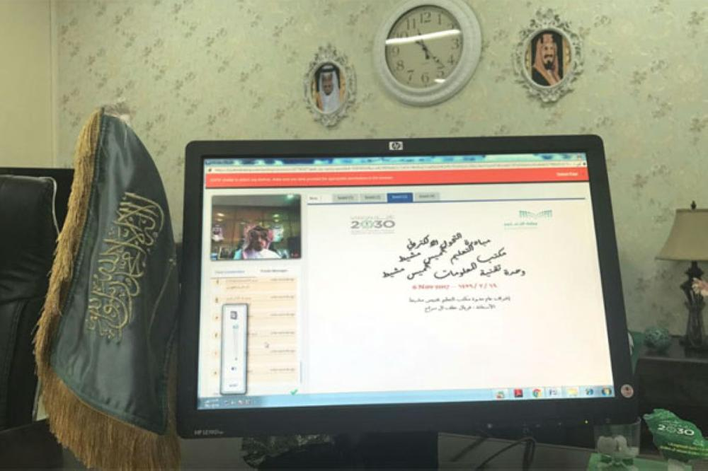 مشروع للتحول الإلكتروني في تعليم بنات «الخميس»
