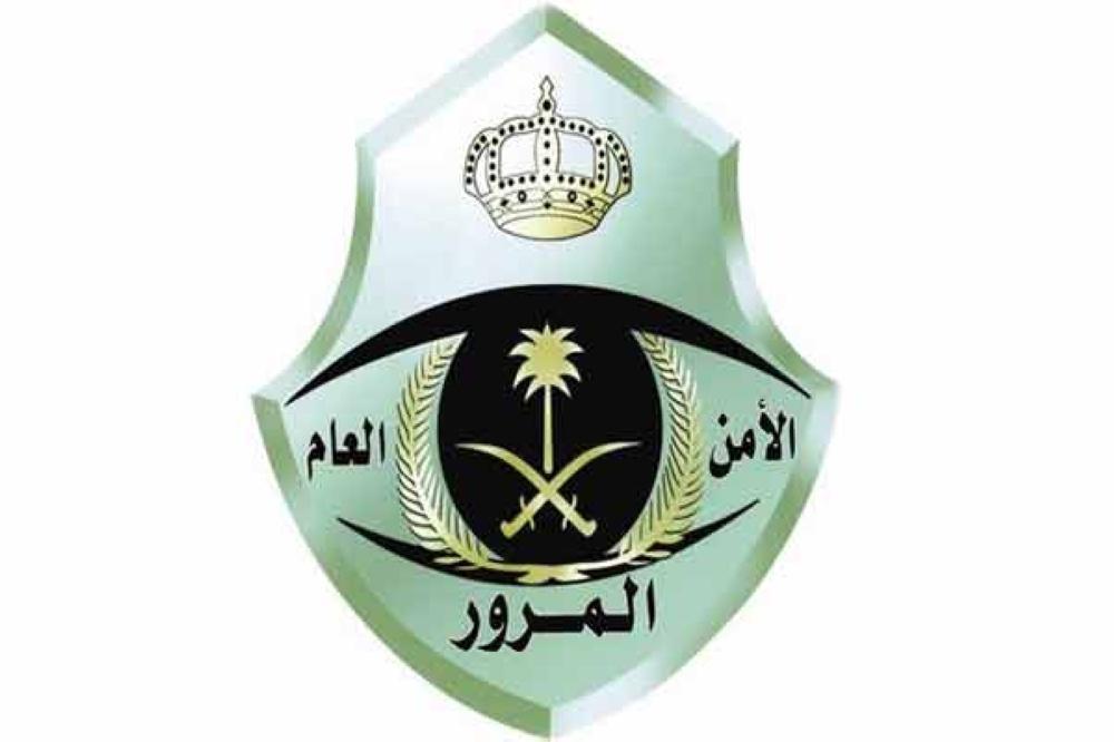 الرياض: إغلاق جزئي لطريق الملك عبدالله لاستكمال «المترو»