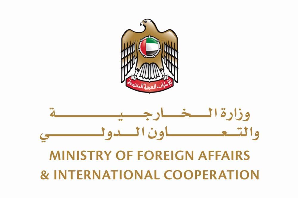 الإمارات تجدد مطالبها لمواطنيها بعدم السفر إلى لبنان