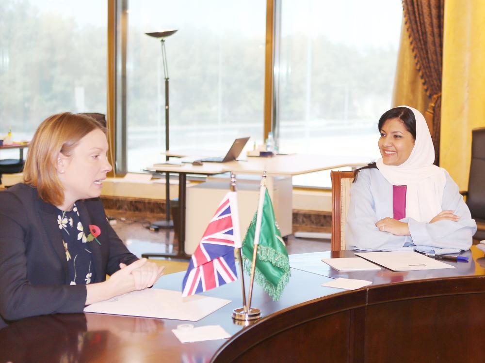الأميرة ريما تستقبل وزيرة الرياضة البريطانية.