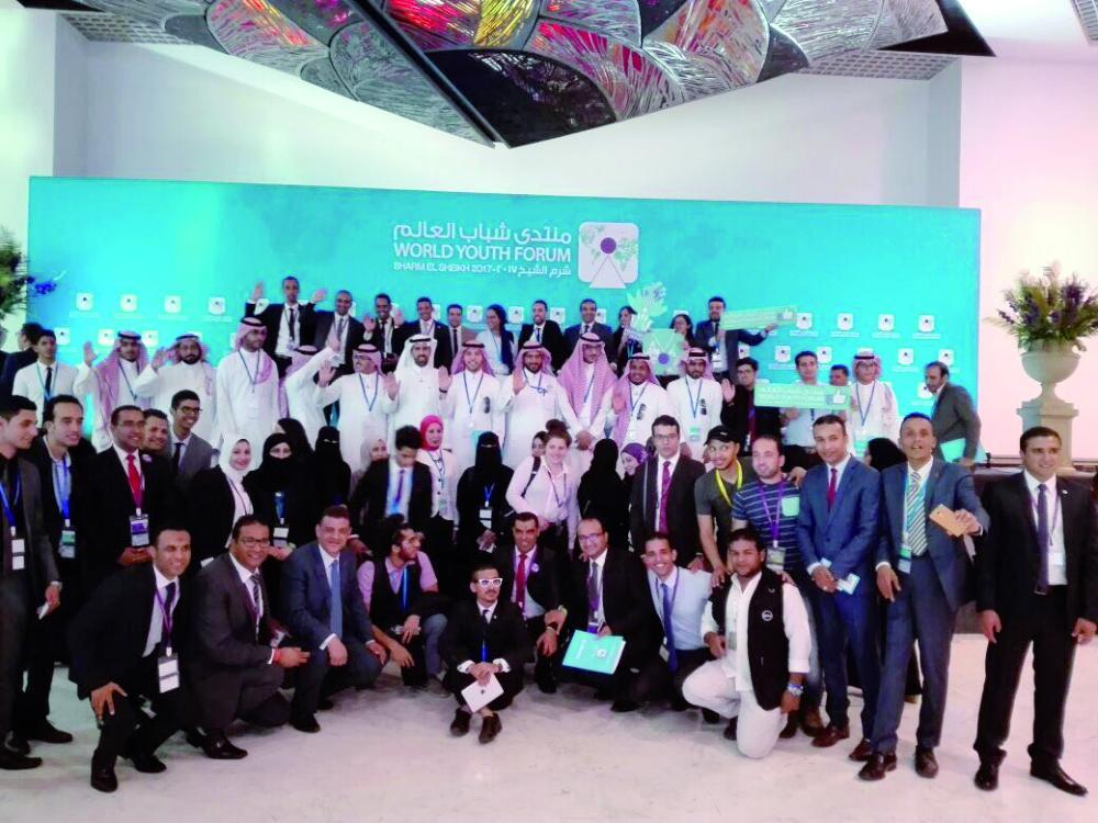 الشباب السعودي المشارك في مؤتمر شرم الشيخ. (عكاظ)