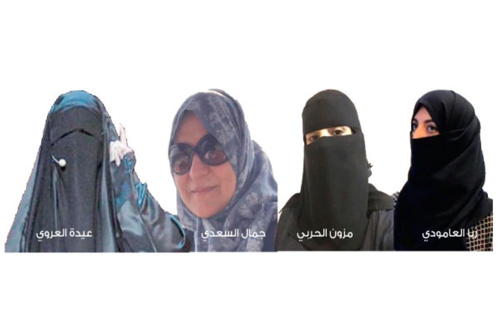 نقلة جديدة للمرأة في عهد سلمان الحزم
