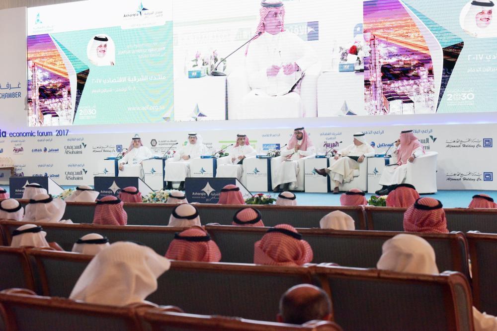 مسؤولون حكوميون ورجال الأعمال شاركوا في جلسات منتدى الشرقية الاقتصادي.
