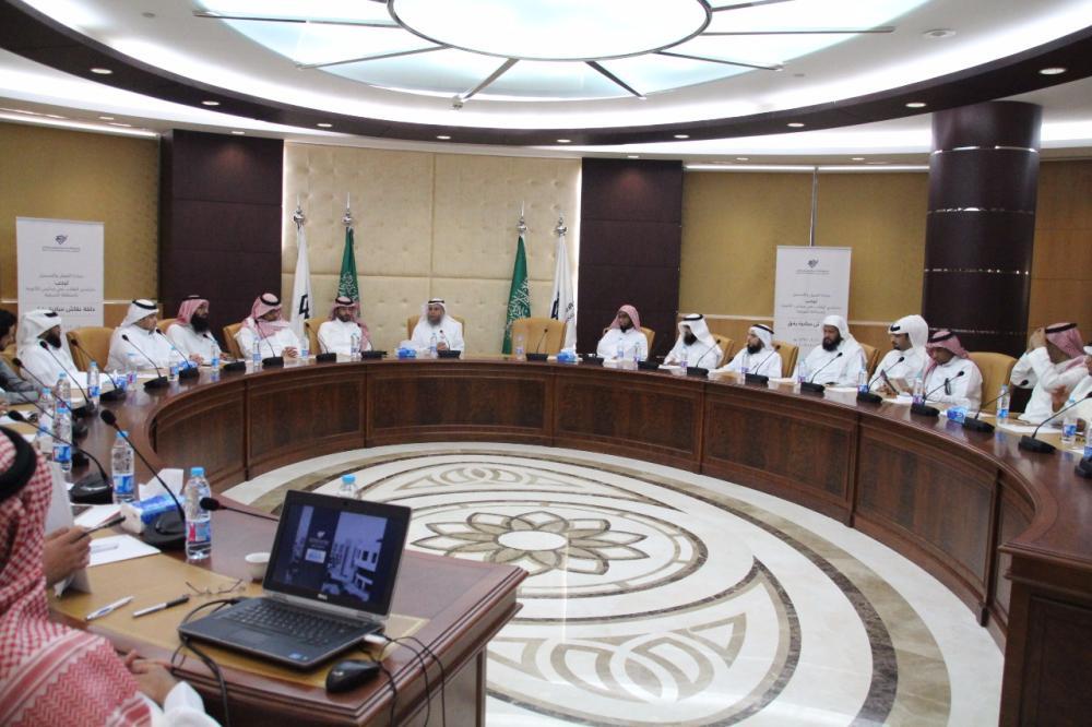 جامعة الإمام عبد الرحمن بن فيصل تطلق المرحلة الأولى من مبادرة «رفق»