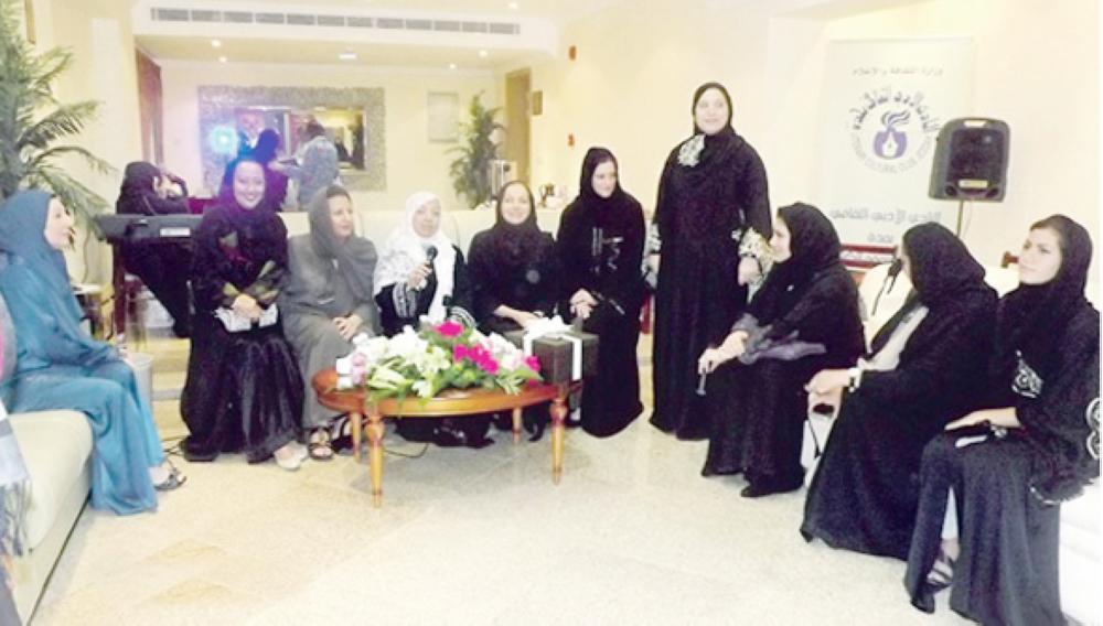 أحد الصوالين النسائية الأدبية في السعودية