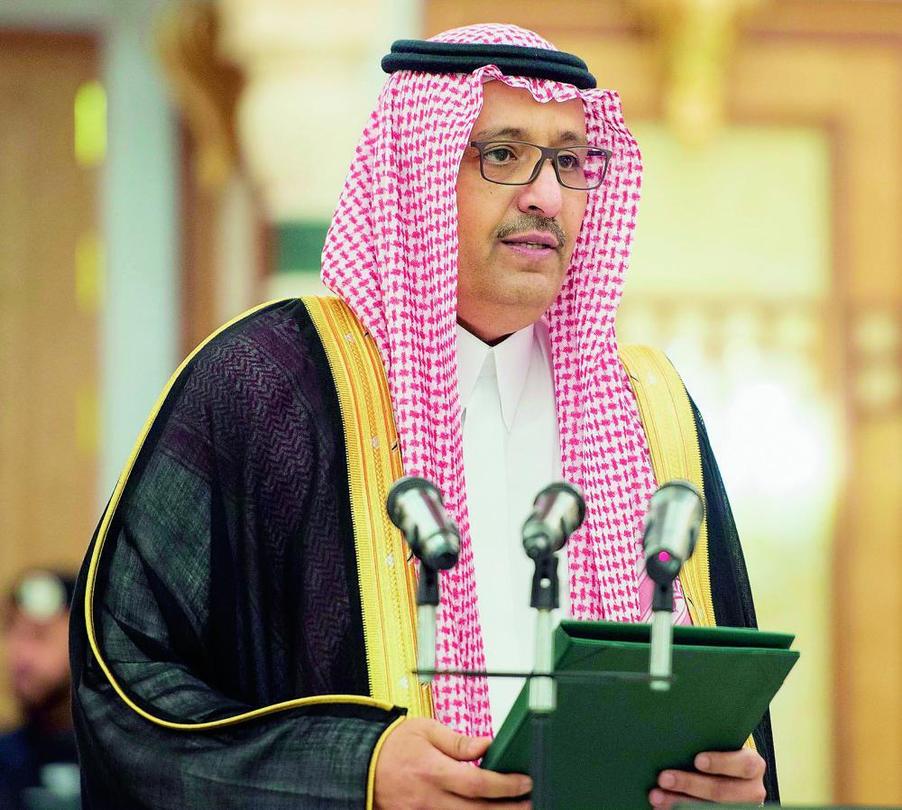 حسام بن سعود