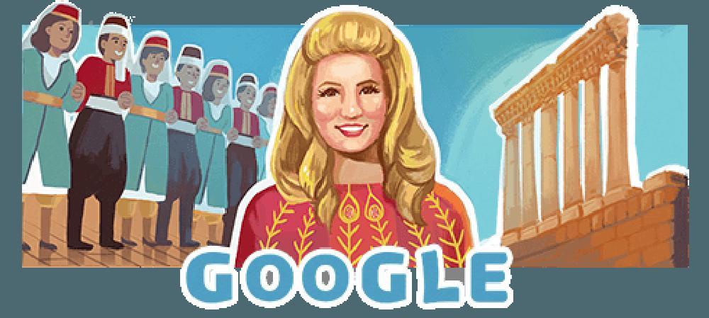 «قوقل» يحتفل بالذكرى الـ90 لميلاد «الشحرورة»