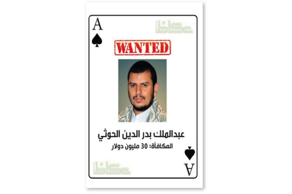 محافظ حضرموت: نطالب المجتمع الدولي بإجراءات صارمة ضد قائمة الـ 40