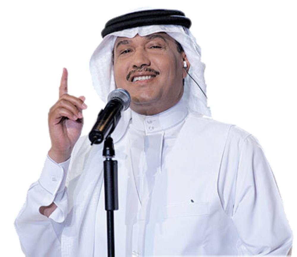 الفنان محمد عبده.
