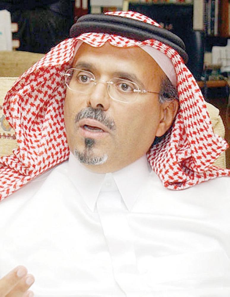 سعد البازعي