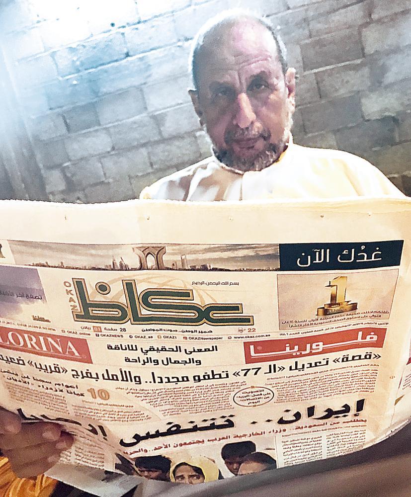حمد علي محمد نايف مشهور