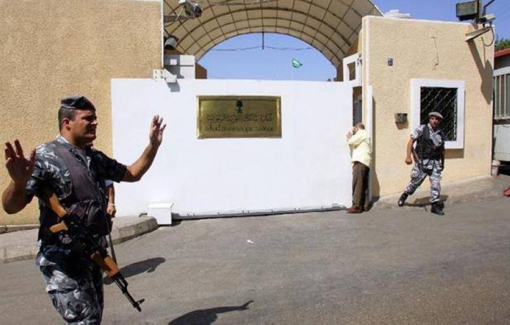 السفارة السعودية في لبنان: الاعتداء على مواطنتين يثير مشاعر الكراهية