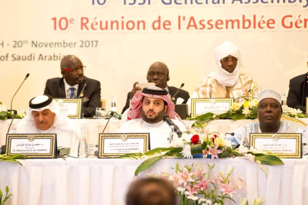 تزكية تركي آل الشيخ رئيساً لاتحاد التضامن الإسلامي