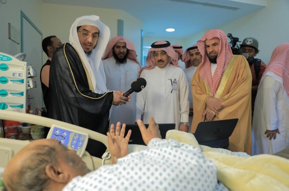 العدل تطلق منافذ التواصل الذكية لمبادرة كتابات العدل المتنقلة أخبار السعودية صحيقة عكاظ