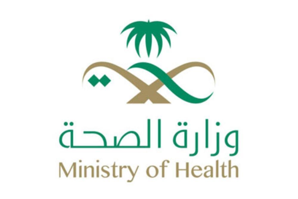 تكليفات وقرارات إدارية جديدة بـ«صحة الرياض»