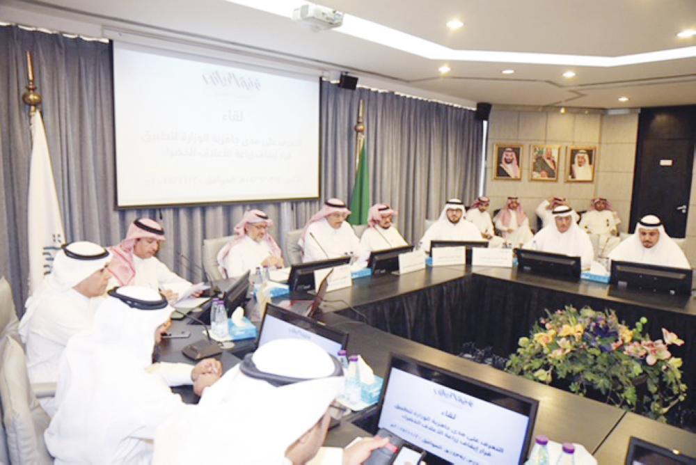 لقاء المستثمرين الزراعيين الذي نظمته غرفة تجارة وصناعة الرياض.