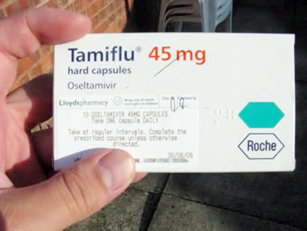 دواء «تايم فلو»