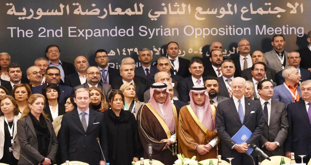 اجتماع المعارضة السورية في مؤتمر الرياض2