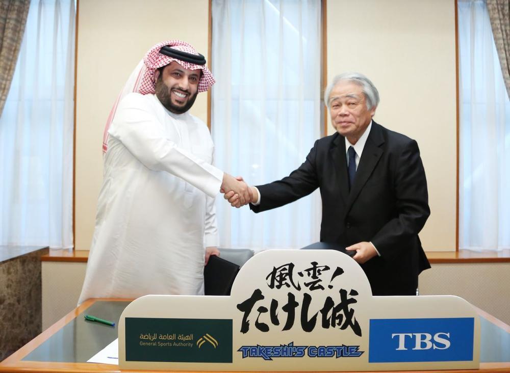 رئيس هيئة الرياضة يوقع عقداً مع شركة (TBS) لإنشاء قلعة تاكيشي «الحصن»
