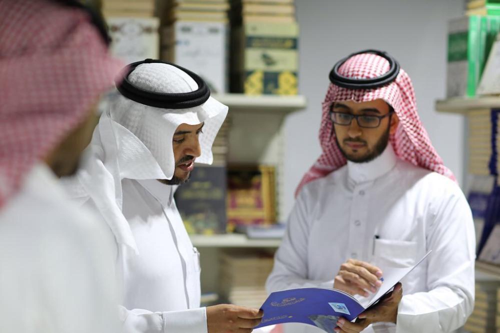 جامعة الجوف تختتم النسخة الثالثة من معرض الكتاب