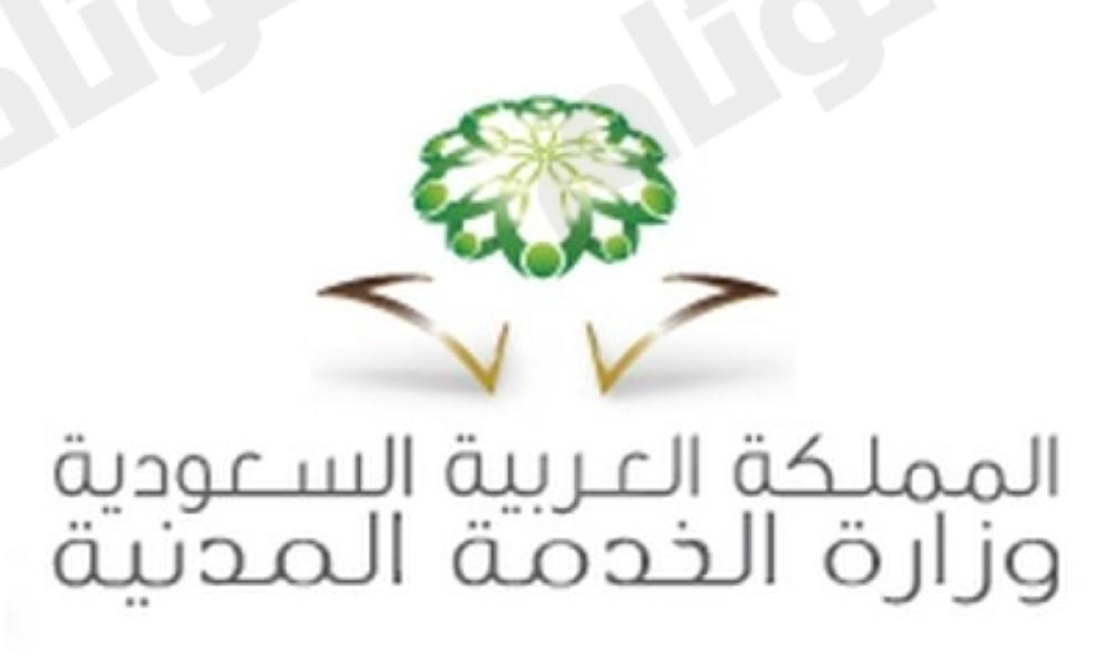 «الخدمة المدنية»: لا يوجد ما يمنع علاوة «المترقين»