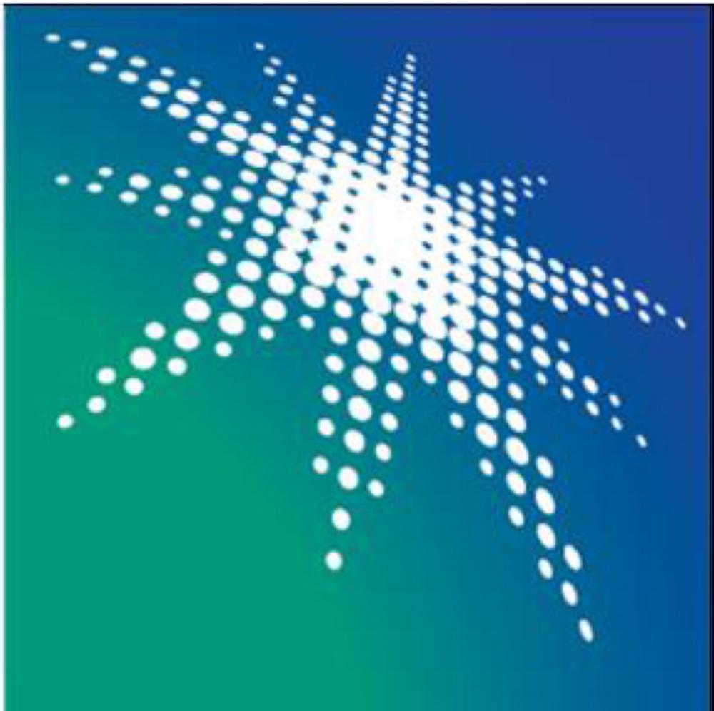 طرح «أرامكو» يشعل صراعا بين هونغ كونغ ونيويورك ولندن