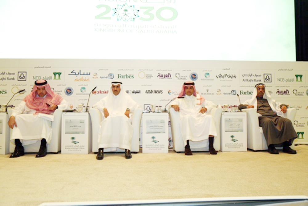 إحدى جلسات منتدى الرياض الاقتصادي. (تصوير: ماجد الدوسري)