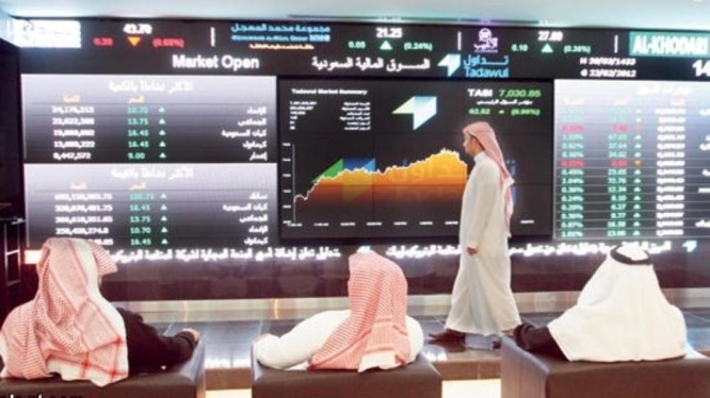 مؤشر الأسهم السعودية يغلق مرتفعًا عند مستوى 7003.97 نقطة