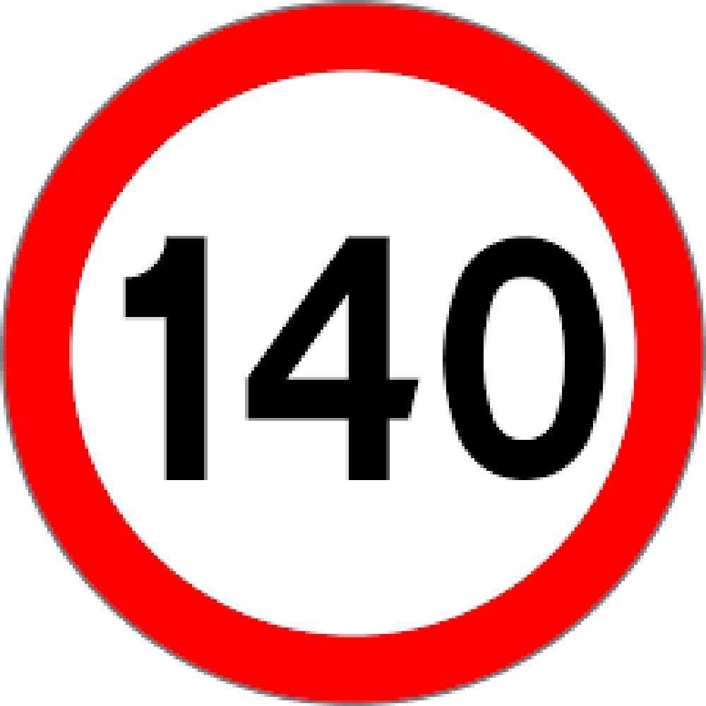رفع السرعة النظامية على الطرق السريعة إلى 140 كلم