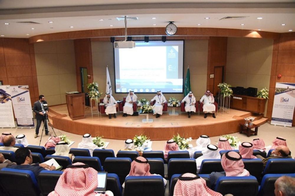 حلقة النقاش احتضنتها جامعة نجران
