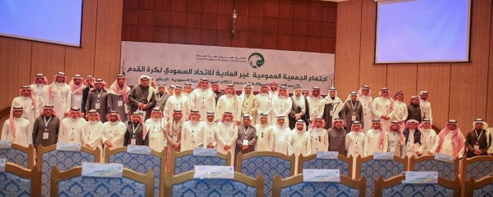 اجتماع أعضاء اللجنة العمومية